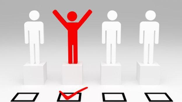 Объявление о результатах конкурса на замещение вакантных должностей