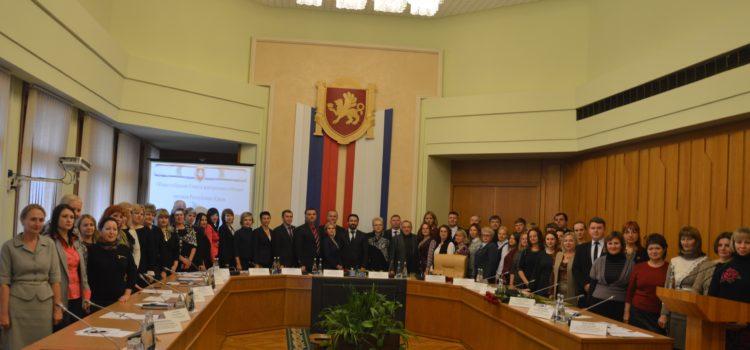 Председатель Контрольно-счетной палаты города Севастополя приняла участие в расширенном заседании Президиума Совета контрольно-счетных органов муниципальных образований Республики Крым