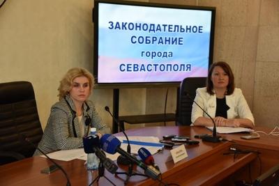 Контрольно счетная палата города Севастополя Официальный сайт Председатель Контрольно счетной палаты города Севастополя провела пресс конференцию