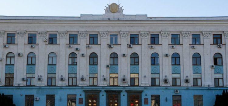 Председатель Контрольно-счетной палаты города Севастополя приняла участие в Заседании постоянно действующего Координационного совещания по обеспечению правопорядка в Республике Крым