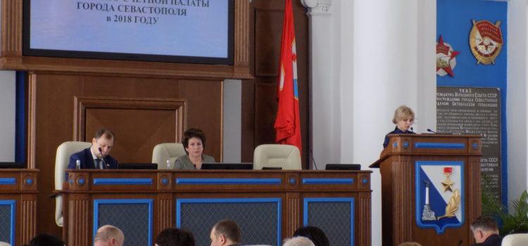 Законодательным Собранием города Севастополя заслушаны результаты работы Контрольно-счетной палаты города Севастополя за 2018 год