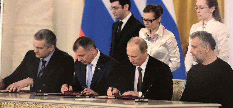 В Совете Федерации открылась выставка «Крымская весна. Возвращение домой»