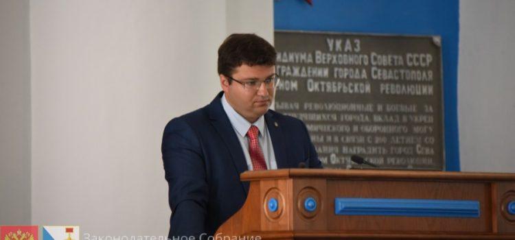 В Законодательном Собрании города Севастополя состоялись публичные слушания по проекту закона Севастополя «Об исполнении бюджета города Севастополя за 2018 год».